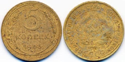 Лечением медными монетами